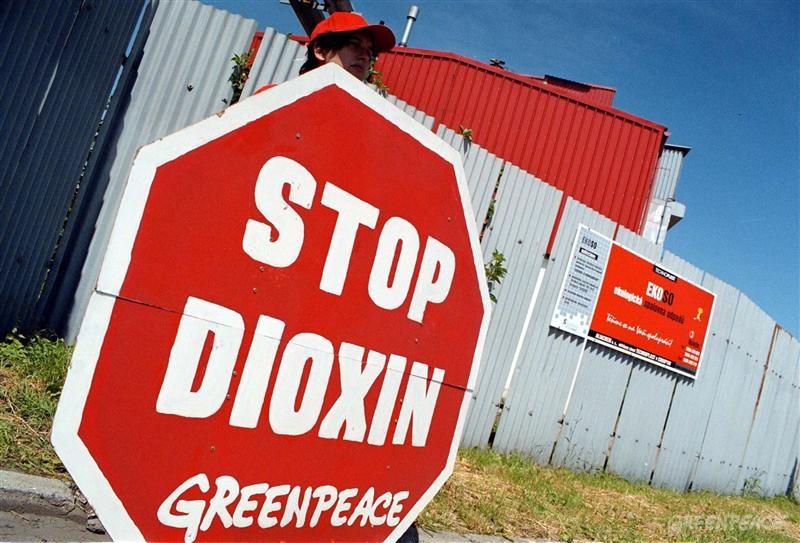 Stop dioxin